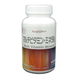 画像1: マルチビタミン・ミネラル (1)