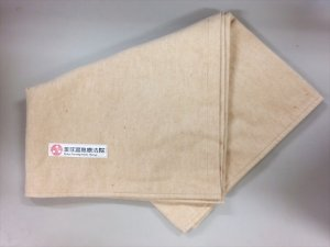 画像1: カバー別売(ヤビクイオンケット用) (1)